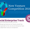 2018 UCI New Venture Competition Kickoff - 11/8/17