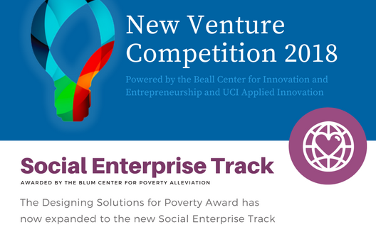 2018 UCI New Venture Competition Kickoff – 11/8/17