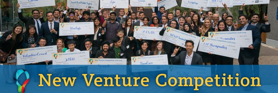 New Venture Competition Kickoff & Mixer – 11/6/19
